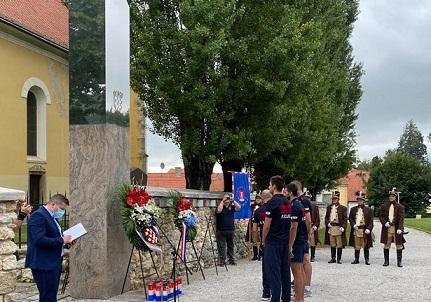 Dan pobjede i domovinske zahvalnosti i Dan hrvatskih branitelja i 25. godina Oluje